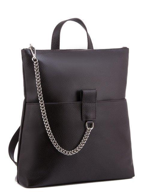 Коричневый рюкзак S.Lavia (Славия) - артикул: 0062 12 12 - ракурс 1