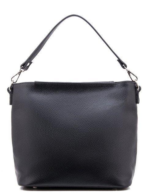 Чёрная сумка планшет S.Lavia - 4297.00 руб