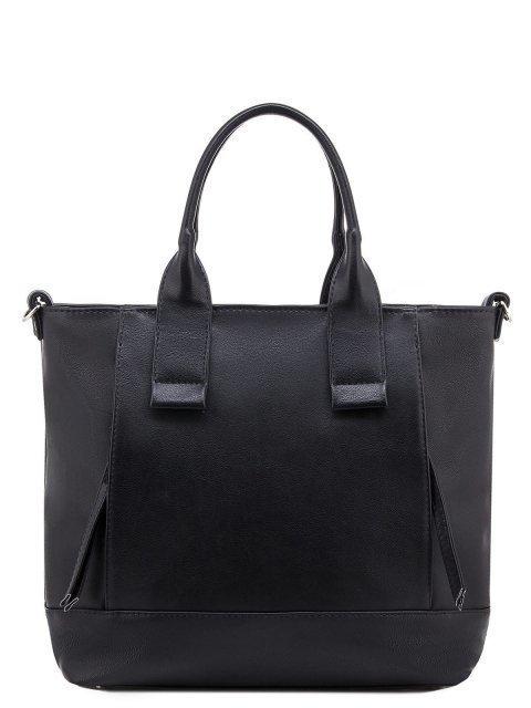 Чёрная сумка классическая S.Lavia - 1839.00 руб