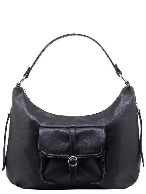 Чёрная сумка мешок S.Lavia - 2065.00 руб