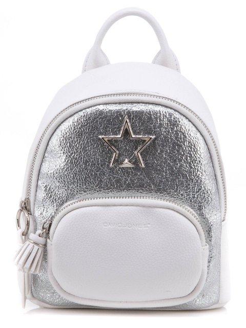 Белый рюкзак David Jones - 1250.00 руб