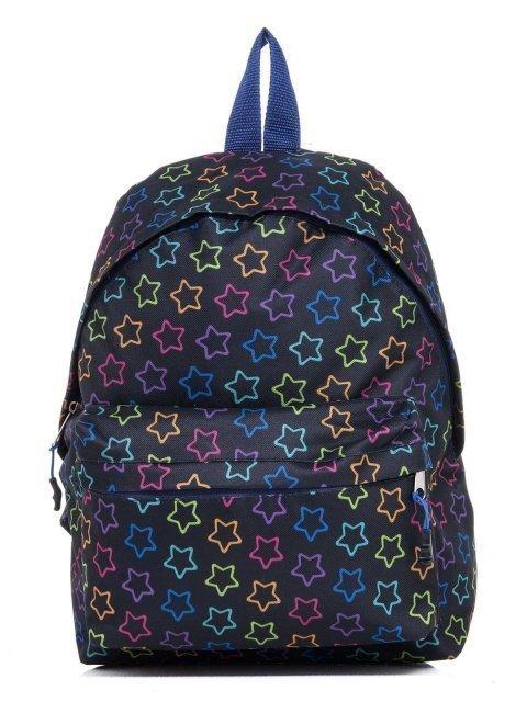 Чёрный рюкзак Lbags - 899.00 руб