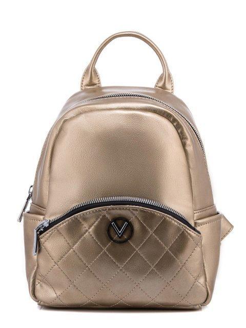 Золотой рюкзак Fabbiano - 1650.00 руб