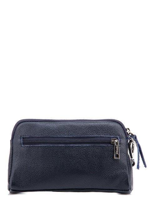 Синяя сумка планшет S.Lavia (Славия) - артикул: 0018 13 70 - ракурс 4
