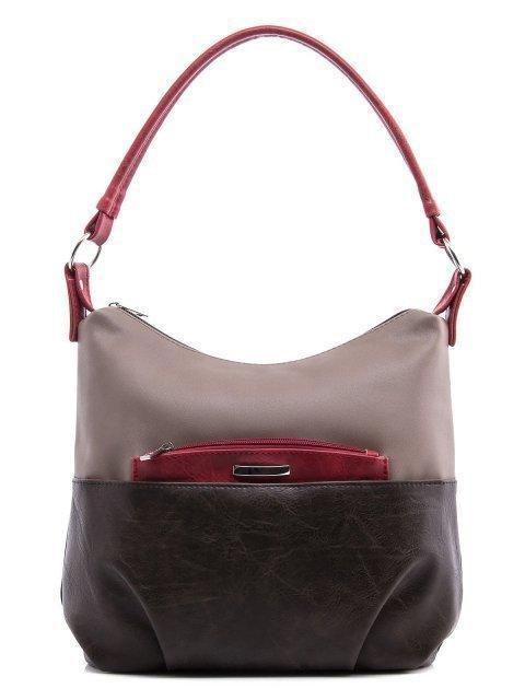 Коричневая сумка мешок S.Lavia - 1511.00 руб