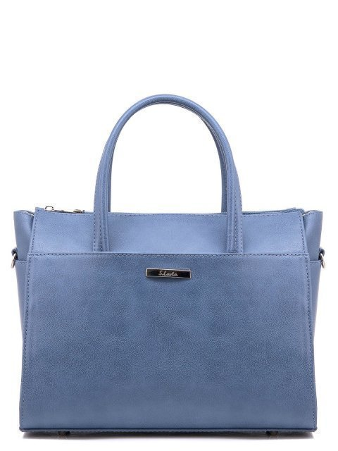 Голубая сумка классическая S.Lavia - 2023.00 руб