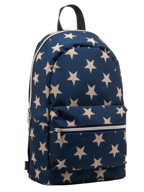 Синий рюкзак S.Lavia (Славия) - артикул: 00-56 000 70 - ракурс 1