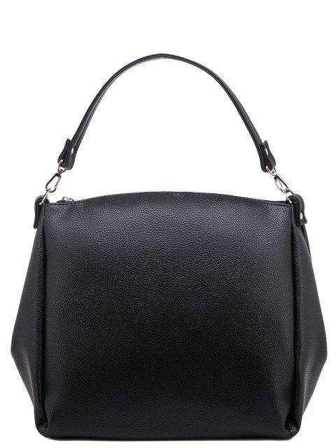 Чёрная сумка мешок S.Lavia - 1734.00 руб