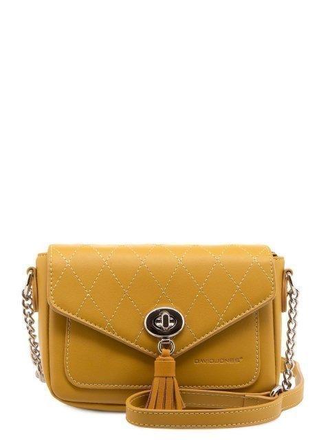 Жёлтая сумка планшет David Jones - 1567.00 руб