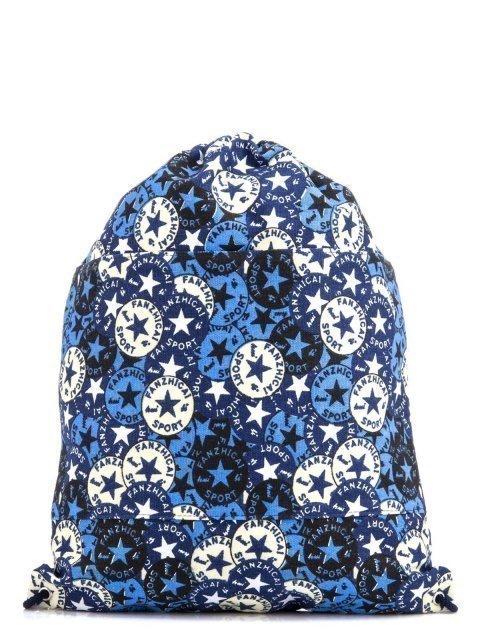 Голубая сумка мешок Lbags - 240.00 руб
