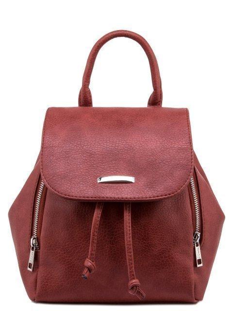 Рыжий рюкзак S.Lavia - 2099.00 руб