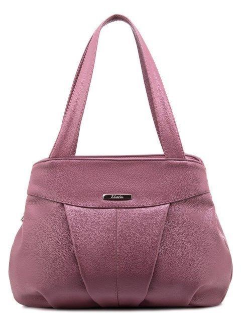 Розовая сумка классическая S.Lavia - 2169.00 руб