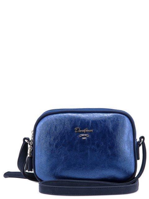 Синяя сумка планшет David Jones - 1000.00 руб
