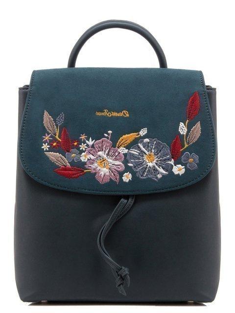 Зелёный рюкзак David Jones - 1350.00 руб