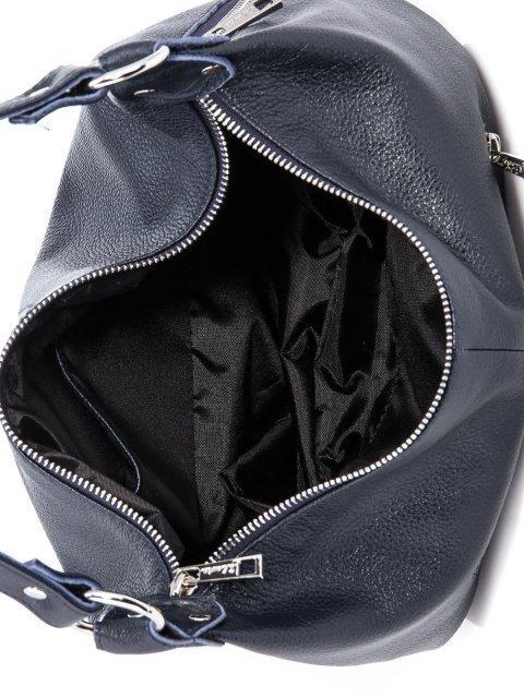 Синяя сумка мешок S.Lavia (Славия) - артикул: 0024 13 70 - ракурс 5