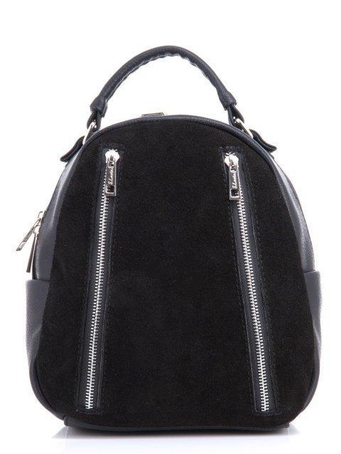 Чёрный рюкзак S.Lavia - 1599.00 руб