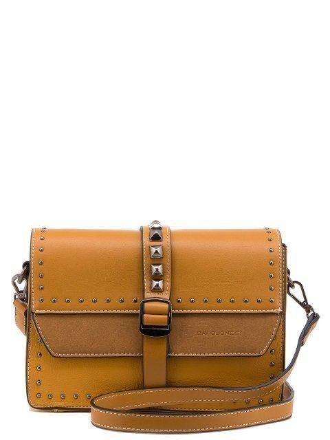 Жёлтая сумка планшет David Jones - 1200.00 руб