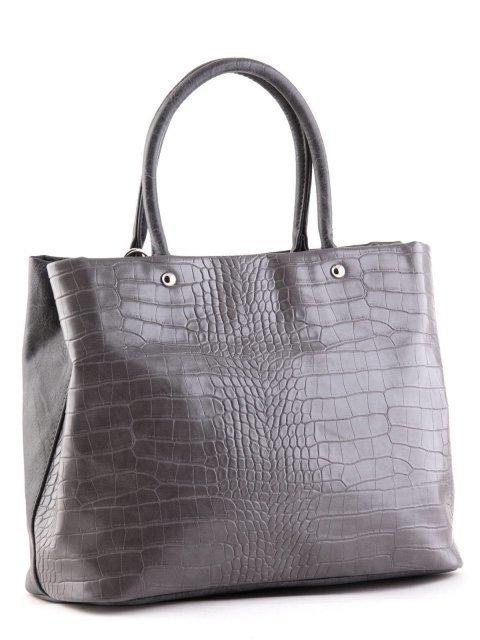 Серая сумка классическая S.Lavia (Славия) - артикул: 854 206 05 - ракурс 1