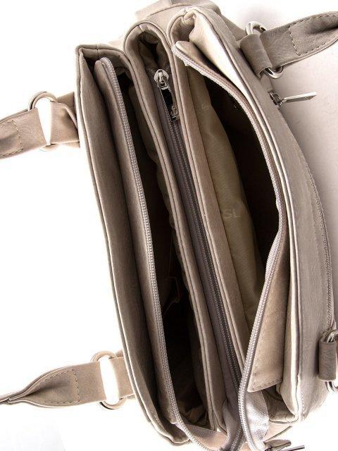 Бежевая сумка классическая S.Lavia (Славия) - артикул: 066 512 20 - ракурс 4
