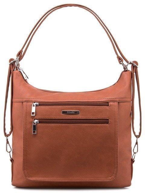 Рыжая сумка мешок S.Lavia - 2309.00 руб