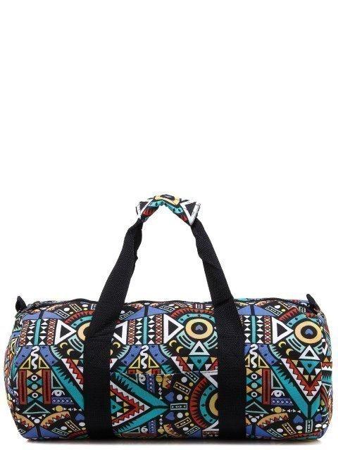 Голубая дорожная сумка Sarabella - 999.00 руб