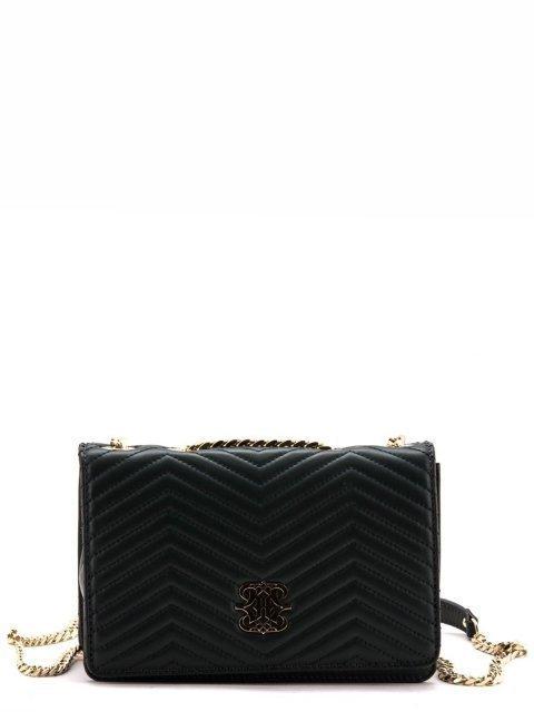 Зелёная сумка планшет Ripani - 8592.00 руб