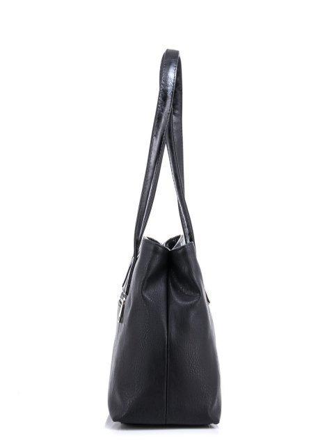 Чёрная сумка классическая S.Lavia (Славия) - артикул: 535 029 01 - ракурс 2