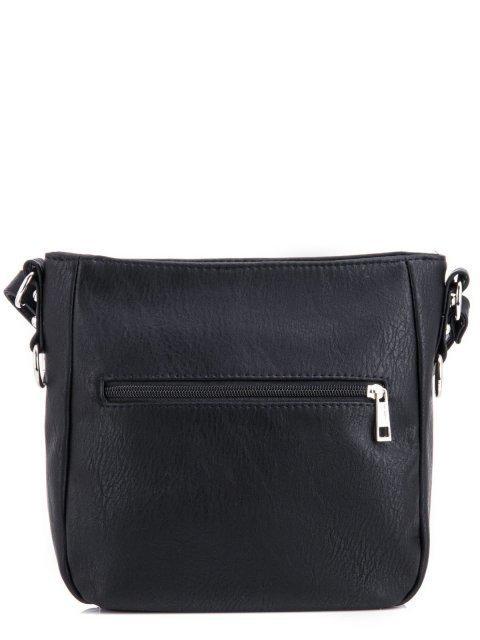 Чёрная сумка планшет S.Lavia (Славия) - артикул: 777 99 01 - ракурс 5
