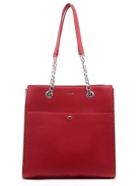 Красный шоппер David Jones - 1500.00 руб