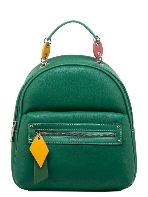 Зелёный рюкзак David Jones - 2589.00 руб