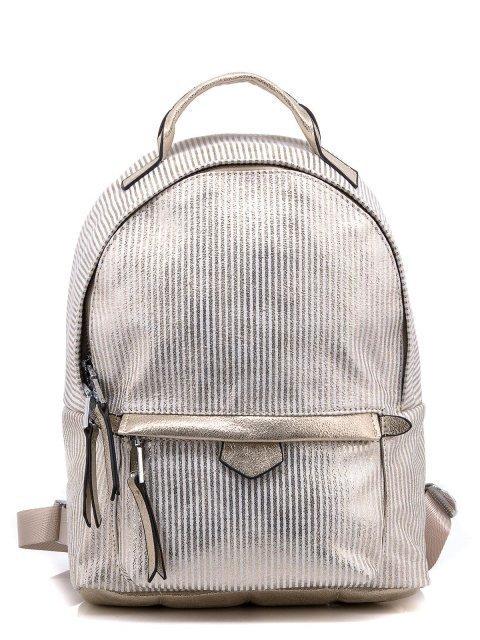 Золотой рюкзак Domenica - 1450.00 руб