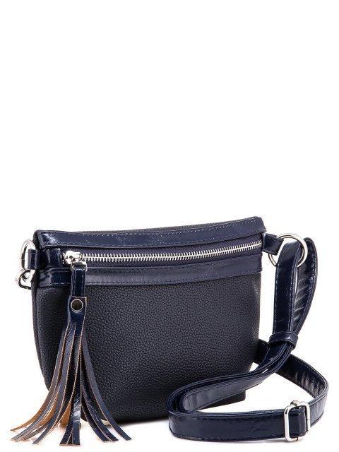 Синяя сумка на пояс S.Lavia (Славия) - артикул: 1006 791 70 - ракурс 1