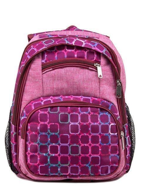 Розовый рюкзак Lbags - 2299.00 руб