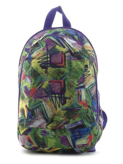 Зелёный рюкзак Lbags - 1000.00 руб