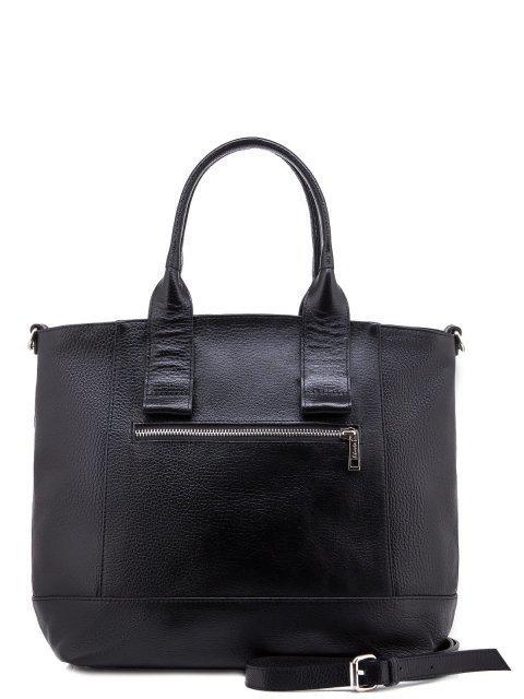 Чёрная сумка классическая S.Lavia (Славия) - артикул: 0050 12 01 - ракурс 5