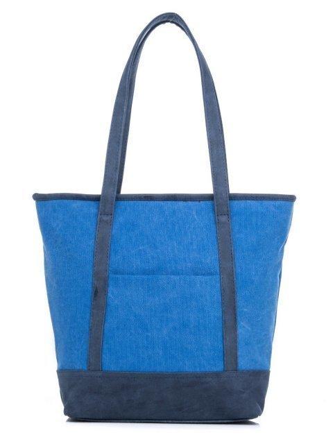Синий шоппер S.Lavia (Славия) - артикул: Т045 014 70 - ракурс 3