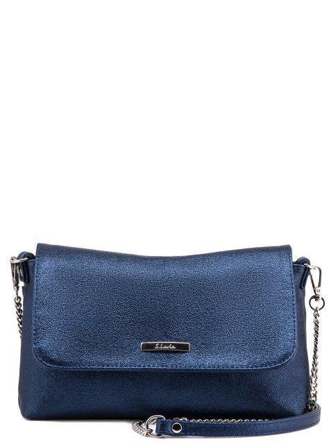 Синяя сумка планшет S.Lavia - 899.00 руб