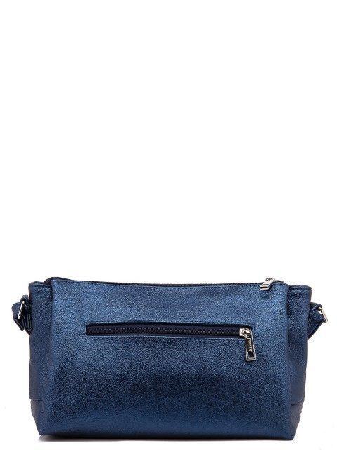 Синяя сумка планшет S.Lavia (Славия) - артикул: 500 571 72 - ракурс 4