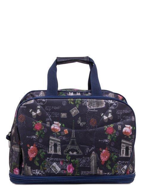 Чёрная дорожная сумка S.Lavia - 1399.00 руб