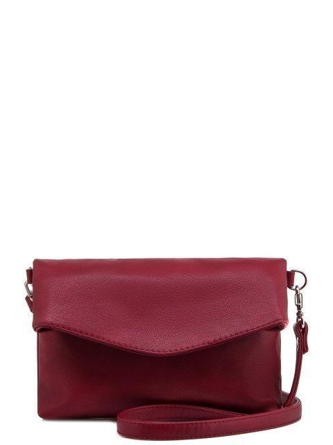Красная сумка планшет S.Lavia - 1359.00 руб