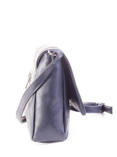 Синяя сумка планшет S.Lavia (Славия) - артикул: 706 635 70 - ракурс 1