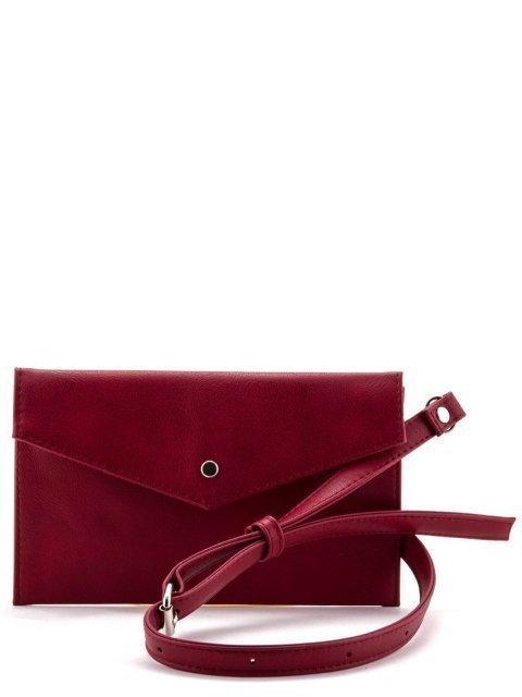 Красная сумка на пояс S.Lavia - 979.00 руб