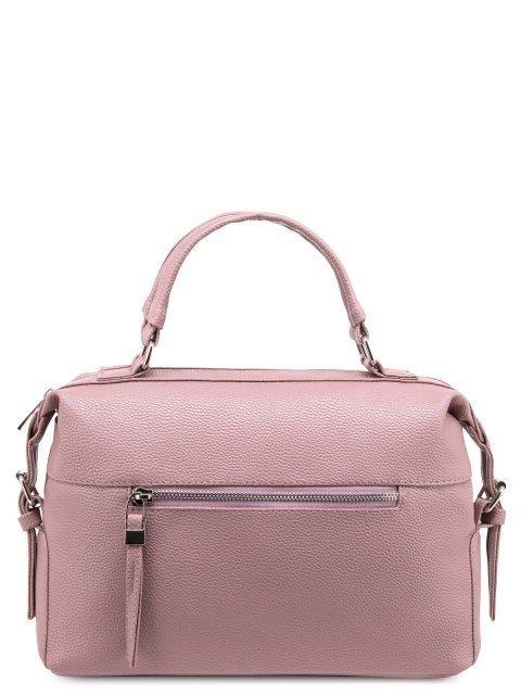Розовый саквояж S.Lavia - 2239.00 руб