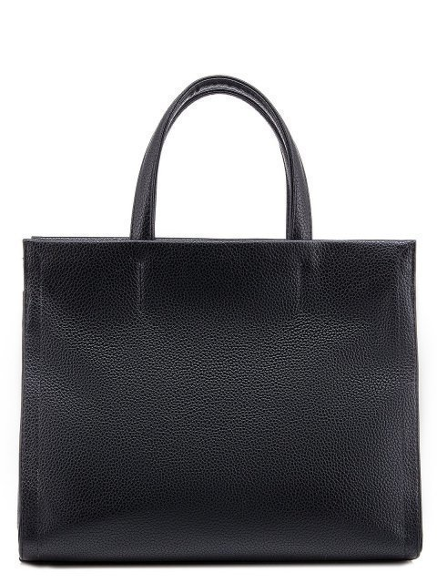 Чёрная сумка классическая S.Lavia - 2199.00 руб