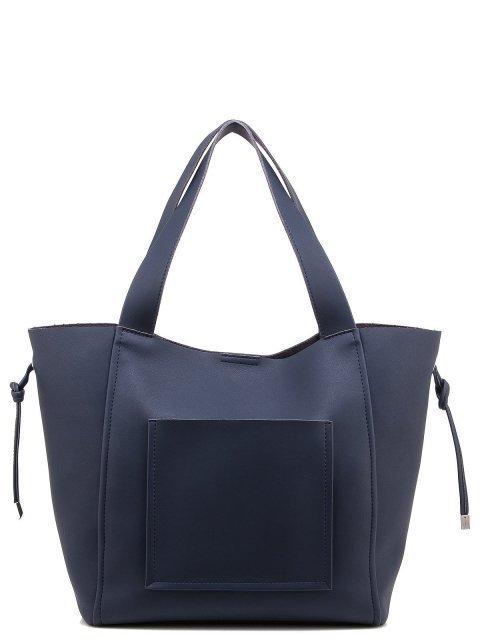 Синий шоппер S.Lavia - 2099.00 руб