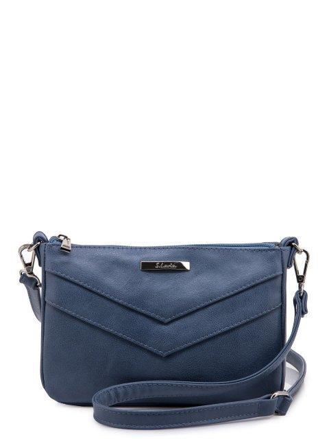 Голубая сумка планшет S.Lavia - 1189.00 руб