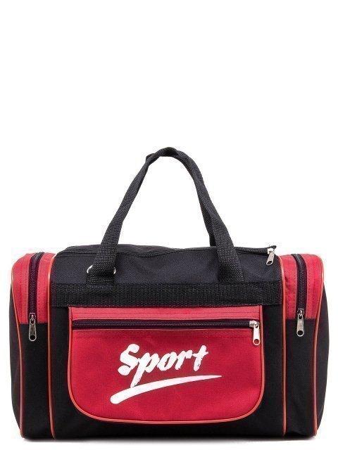 Красная дорожная сумка Lbags - 999.00 руб