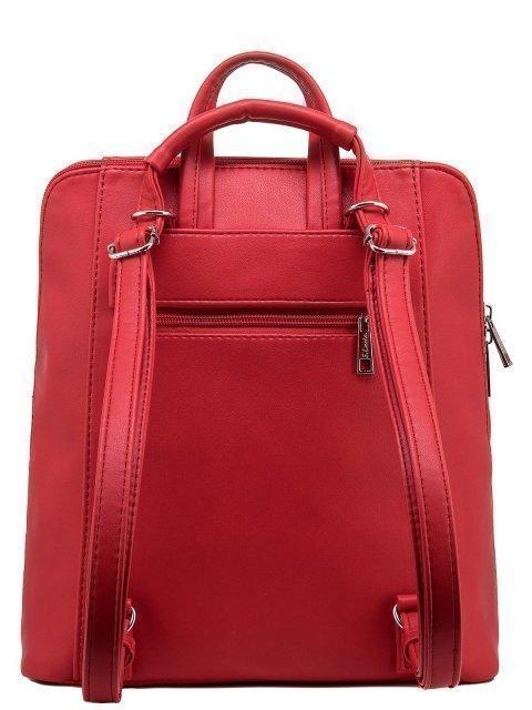 Красный рюкзак S.Lavia (Славия) - артикул: 928 777 04 - ракурс 3