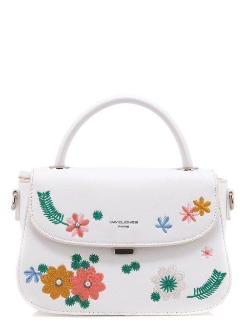 Белый портфель David Jones - 1500.00 руб