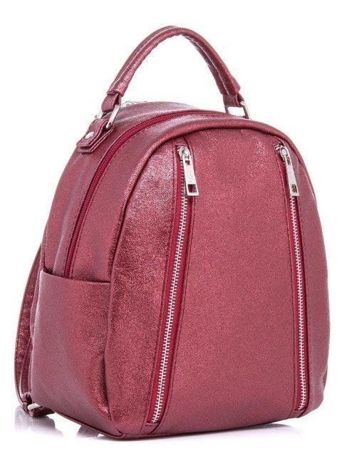 Бордовый рюкзак S.Lavia (Славия) - артикул: 909 571 79 - ракурс 1
